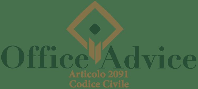 Articolo 2091 - Codice Civile
