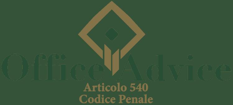 Articolo 540 - Codice Penale
