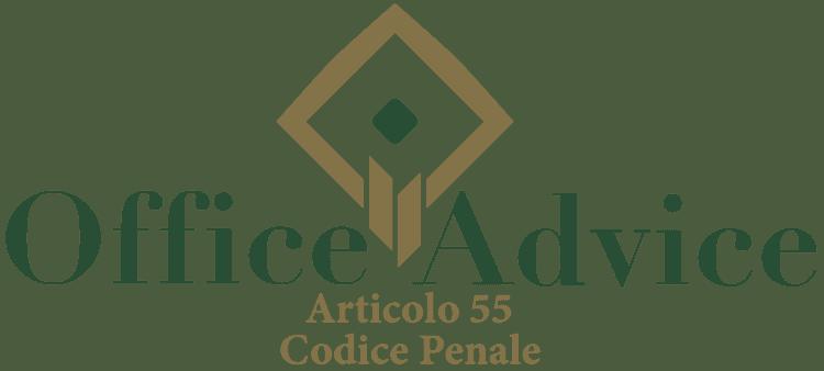 Articolo 55 - Codice Penale
